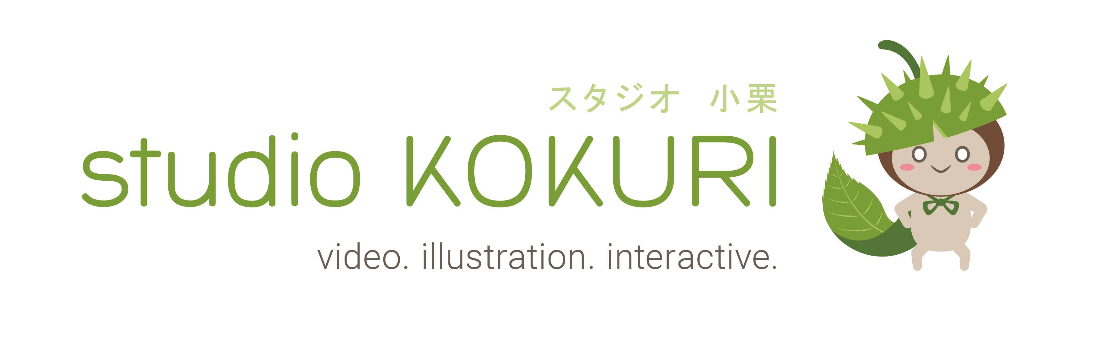 studio KOKURI